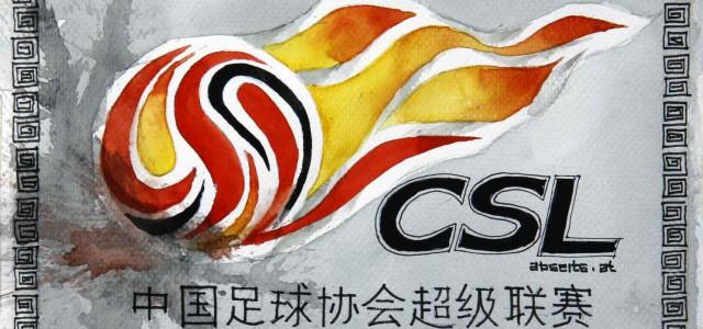 Alles nur eine Frage des Geldes? Chinas Traum von der Weltmeisterschaft