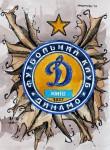 Dynamo Kiev Wappen_abseits.at