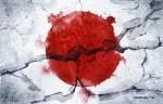 Japan - Flagge