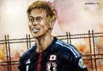 Japans Länderspiele im November – Kantersieg gegen Honduras