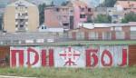 Groundhopper's Diary   Balkan: Zeit und Geduld erforderlich! (1)