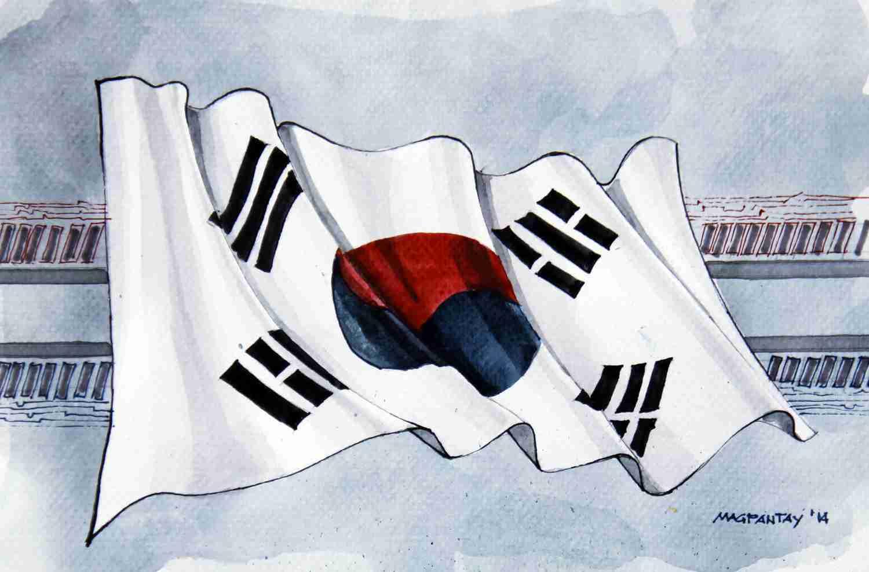 _Südkorea - Flagge