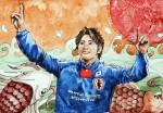 Shinji Kagawa - Japan