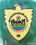 Anzhi Makhachkala Logo (Russland)