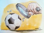 Ball, Lupe, Spielerinfo, Teaminfo
