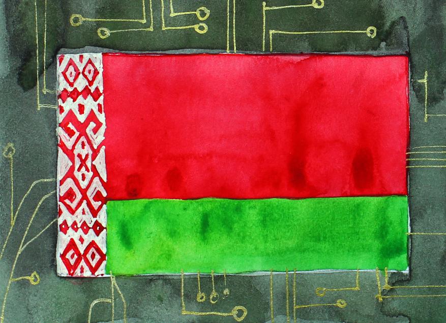 weißrussland fußball